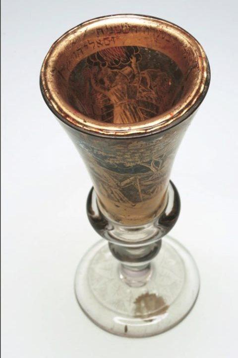 Cup of Elijah